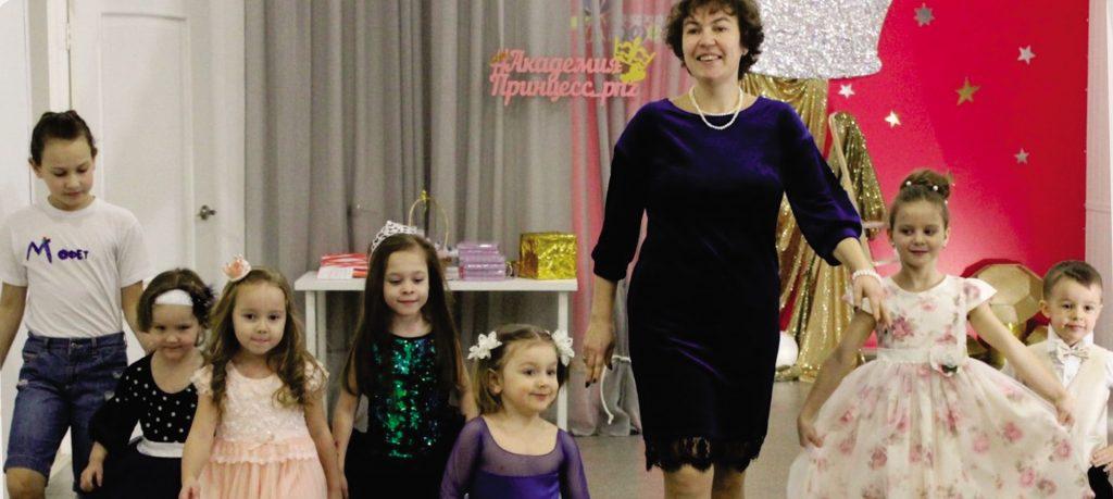 Академия принцесс 4+ (только для девочек)