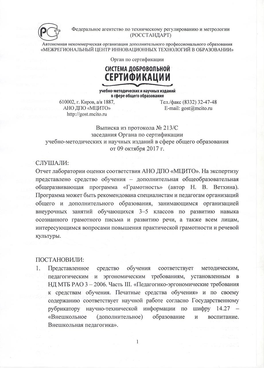 documents 2131