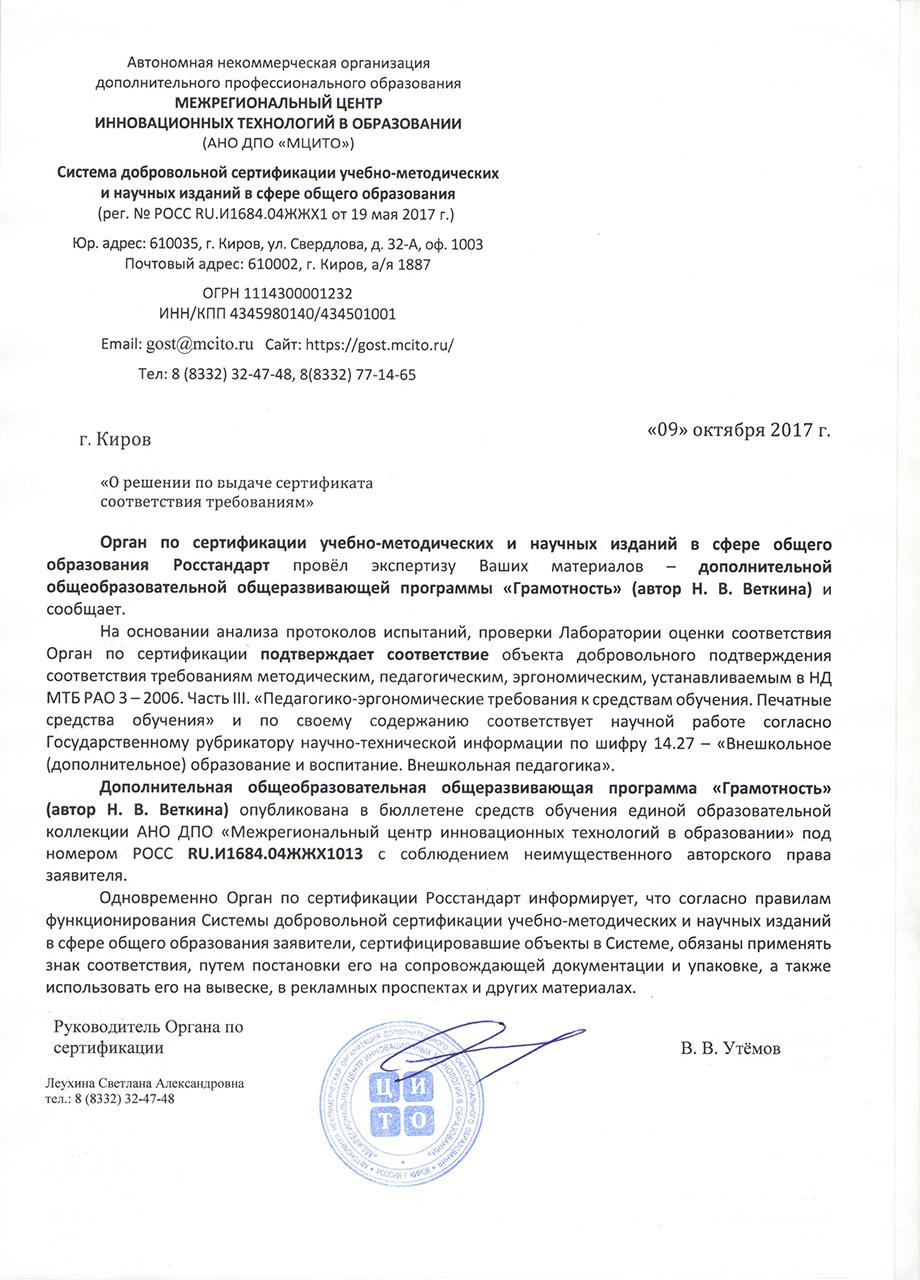 documents 2500